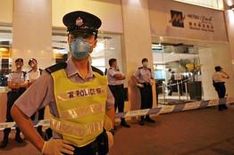 HongKong_policeman